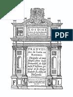 Alberti 1582Losdiezlibrosdearquitectura