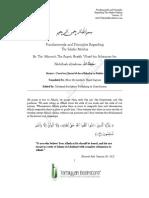 principles_regarding_manhaj