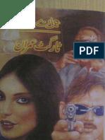 Target Imran  by Mazhar Kaleem