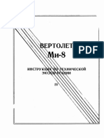 Mi-8_ITE_kn4