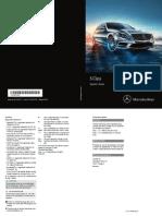 2015 SClass Manual