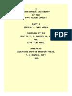 9Aug2014 2E a Comparative Dictionary of Pwo-Karen Dialect Part II (ENGlish-PWO Karen)
