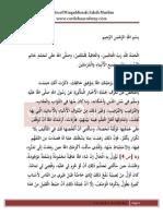 Matn Muqaddimah Sahih Muslim