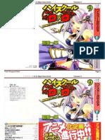 [TDS]High School DxD - Vol.09.pdf