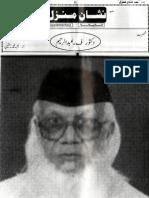 V. Abdur Rahim. New