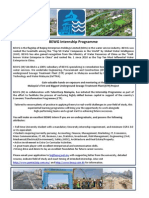 [Internship] BEWG Internship Programme