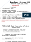 Bm0011revision Notes Aug 2014