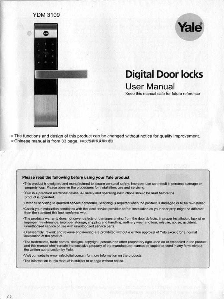 Yale YDM3109 Digital Lock User Manual | Lock (Security Device