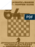 '64' Chess Review No. 01, 1925 (Russian)