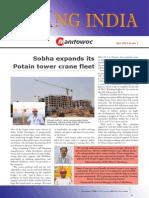 Lifting India April 2013