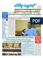 Union Daily (12-8-2014)
