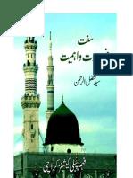 Sunnat - Zaroorat o Ahmyat