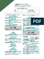 Program Jp