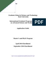 2014enrollment IGP AG