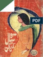100 Saal Ki Nagin-Zubaida Sultana-Feroz Sons-1974