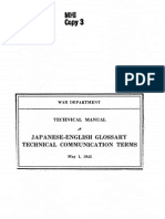 TM30-485 Japanese-English Glossary Technical Communication Terms 1943