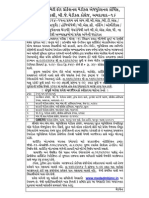 AdvtForApplicationForms_2014-15