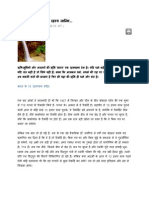 भारत के 10 अनसुलझे रहस्य जानिए