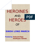 Heroines and Heroes of Sindh Long March
