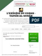Les Vertus Du Verset Du Trône [Fadl Âyat Al-Koursî] - L'Exégèse Du Coran - Tafsîr Al-Qurân