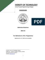 Brochure for M.E. 2014 15 Final1