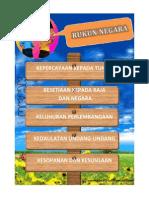 RUKUN NEGARA