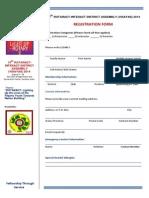 DISTAS 2014 Registration Form