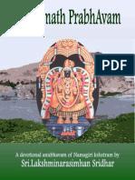 hanumath prabhavam part1