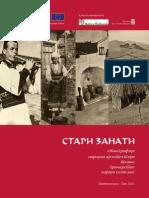 Study - Serbian