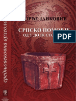 Ђорђе Јанковић - Српско поморје од 7. до 10. столећа