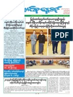 Union Daily 13-8-2014