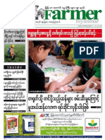 The Farmer Journal Vol 8 No 109
