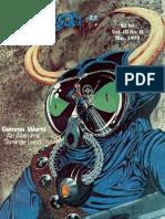 Dragon Magazine #025