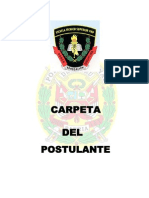 Carpeta Postulante ETS PNP 2014 I