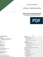 Сретен Петровић - Србска митологија - Магија и обичаји - Сврљиг