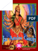 Devi Durga Mantra eBook (1)