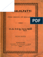 Keralolpatti the Origin of Malabar1868-GoogleBooks