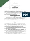 Zakon o Izvrsenju i Obezbedjenju Srbije Izjava o Imovini i Privatni Izvrsitelji