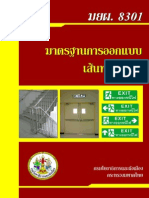 DPT 8301