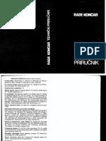 Koncar - Tehnicki Prirucnik (4.Izdanje)