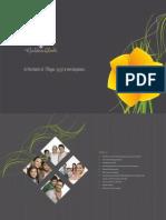 Golden Glade Brochure