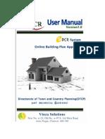 EDCR Manual