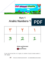 My Arabic Numbers Workbook 1 10