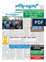 Union Daily (14-8-2014)