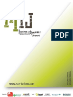 7a2bc791-Turismo-cultural-em-cidades-patrimonio-mundial--a-importancia-das-fontes-de-informacao-para-visitar-a-cidade-de-vora.pdf