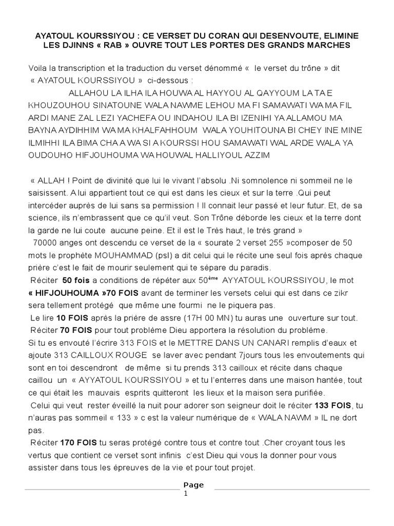 ayatoul koursiyou pdf