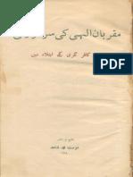 Muqarban e ilahi Ki Surkhroi