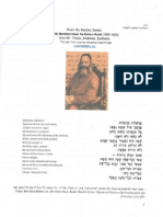 Meet My Rebbes #2 - Rav Kook (2)