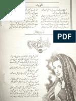 Dil Ki Baten Han by Faiza Iftikhar