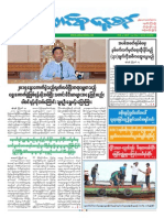 Union Daily 15-8-2014